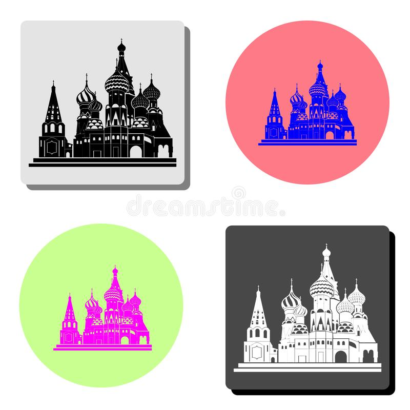 Rosja Kremlin Płaska ikona royalty ilustracja