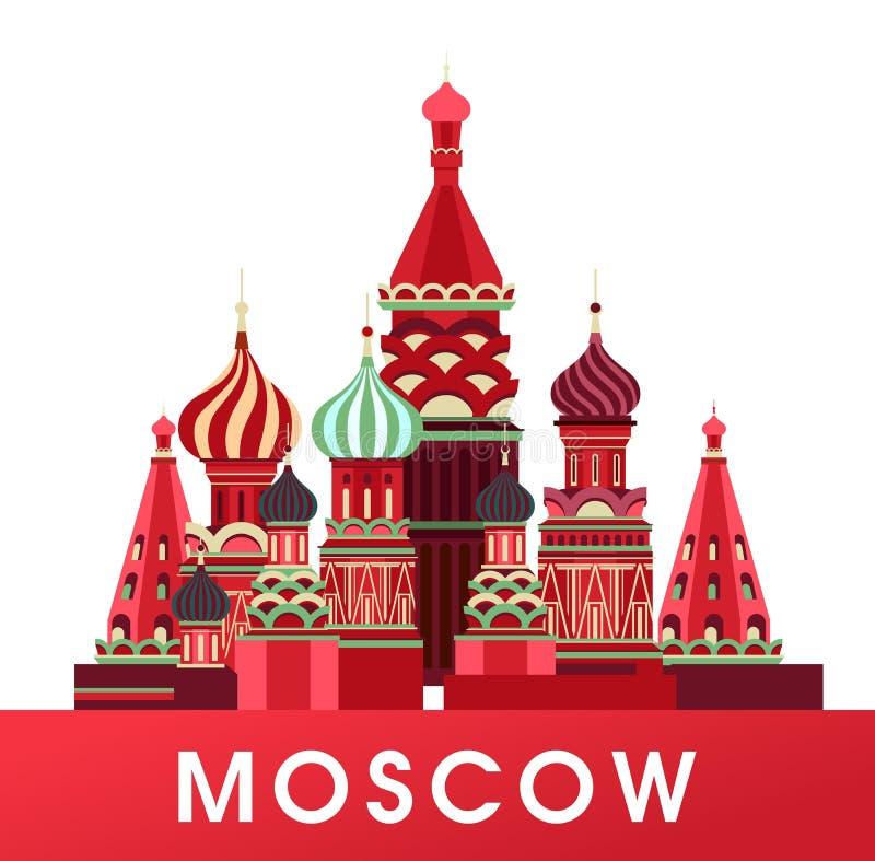 Rosja Moskwa plakat royalty ilustracja