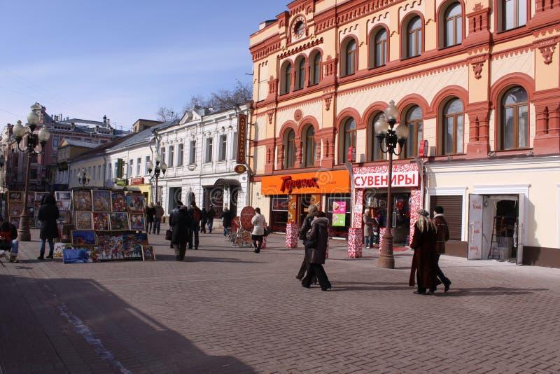 Rosja Moskwa, widok przy dziejowym sławnym ulicznym †'Arbat obrazy stock