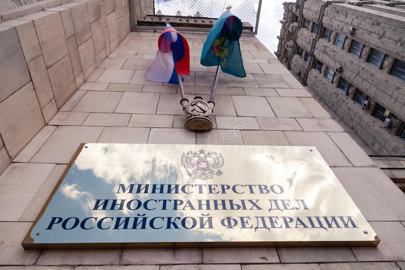 Rosja Moskwa 2019-06-17 Złoty lśniący tablica Ministerstwa Spraw Zagranicznych z rosyjską flagą, flagą MID Rosji i zdjęcie royalty free