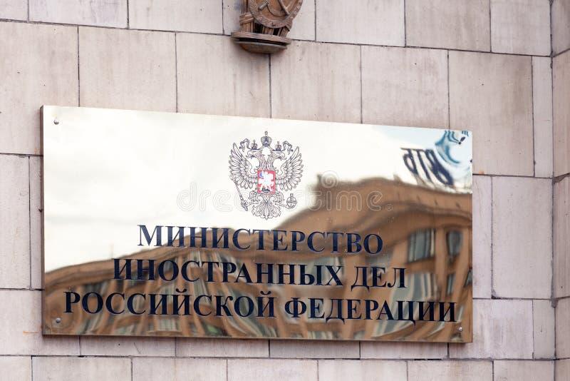 Rosja Moskwa 2019-06-17 Złoty lśniący tablica Ministerstwa Spraw Zagranicznych z rosyjską flagą, flagą MID Rosji i zdjęcia royalty free