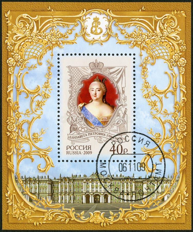 ROSJA - 2009: pokazuje 300th rocznicę narodziny Elizaveta Petrovna, imperatorowa, historia Rosyjski stan (1709-1762) obraz royalty free