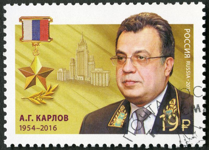ROSJA - 2017: przedstawienia Andrei Gennadyevich Karlov 1954-2016, dyplomata, serii federacja rosyjska bohaterzy obraz royalty free