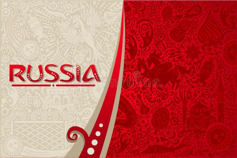 Rosja pucharu świata wzoru tło royalty ilustracja