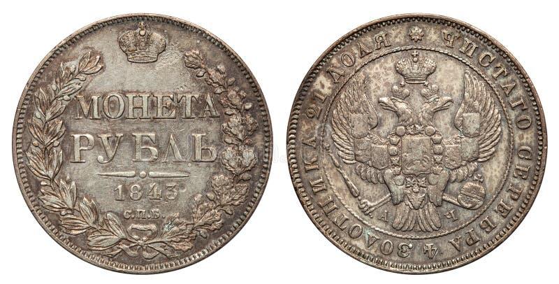 Rosja 1 rubla srebna moneta 1843 zdjęcia royalty free
