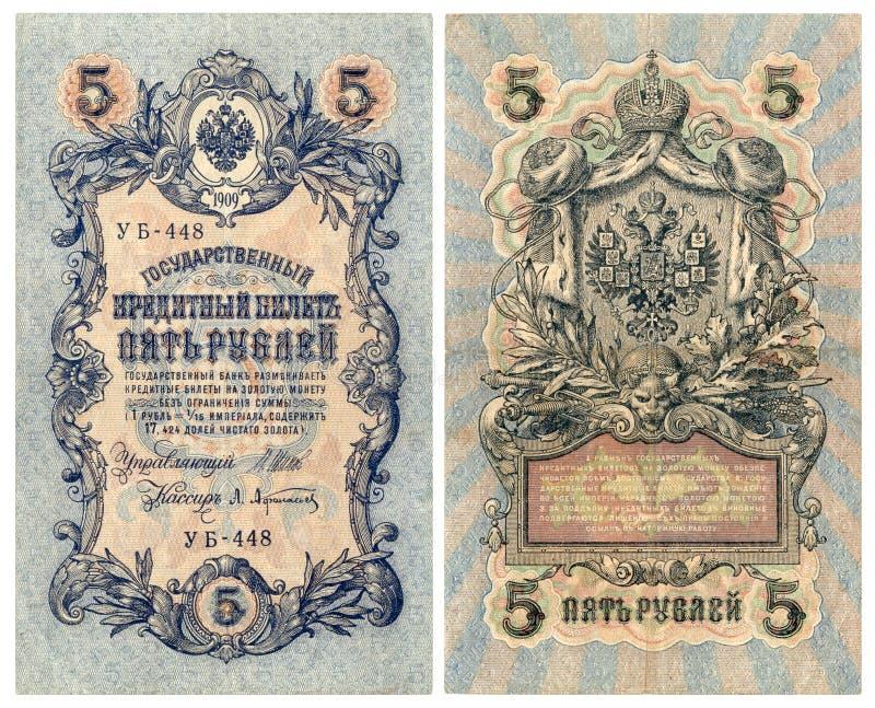 Rosja 1909: 5 rubli fotografia royalty free
