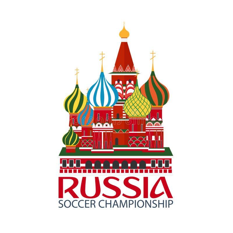 Bem Vindo Sport: Rosja Sport, Futbol Również Zwrócić Corel Ilustracji