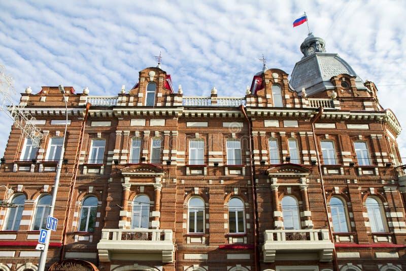 Rosja, Syberia, Tomsk, urząd miasta, mayor ` s biuro zdjęcia royalty free