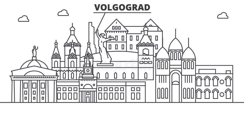 Rosja, Volgograd architektury linii linii horyzontu ilustracja Liniowy wektorowy pejzaż miejski z sławnymi punktami zwrotnymi, mi ilustracji