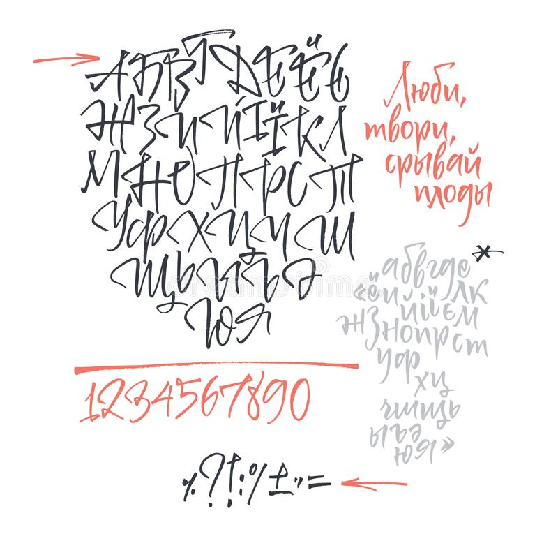 Rosjanin i Ukraiński kaligraficzny abecadło Zawiera liczby i specjalnych symbole lowercase i uppercase, ilustracja wektor