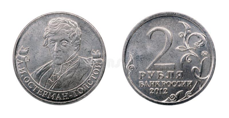 Rosjanin moneta przy dwa rublami fotografia stock