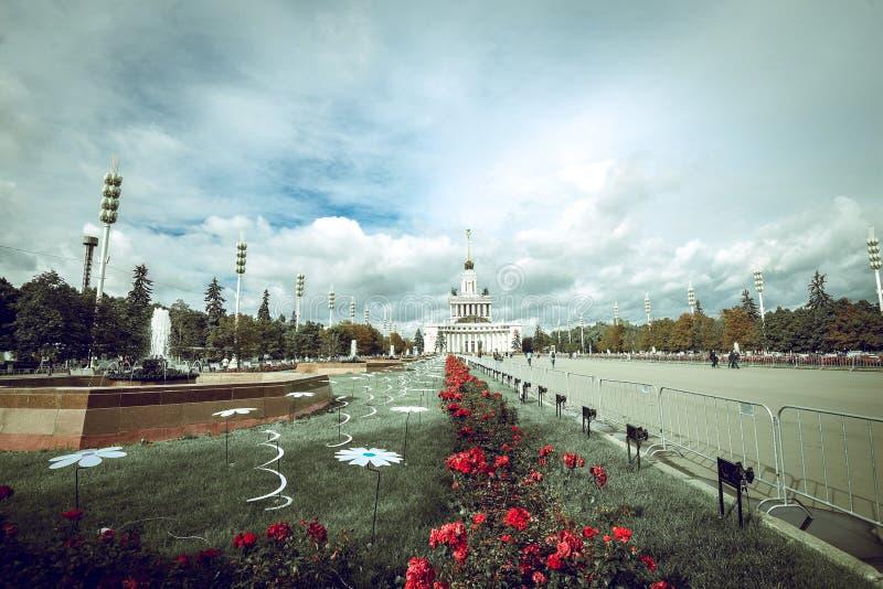 Rosjanin wystawy park fotografia stock
