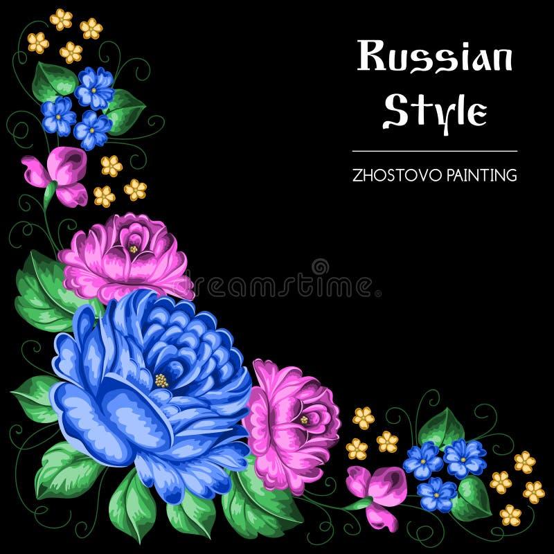 Rosjanina Zhostovo kwiecisty ornament ilustracja wektor