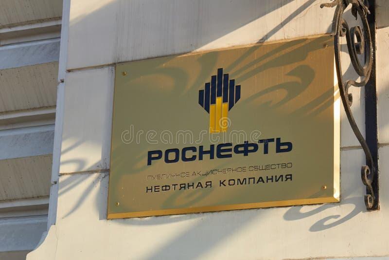 Rosneft, Rússia imagem de stock