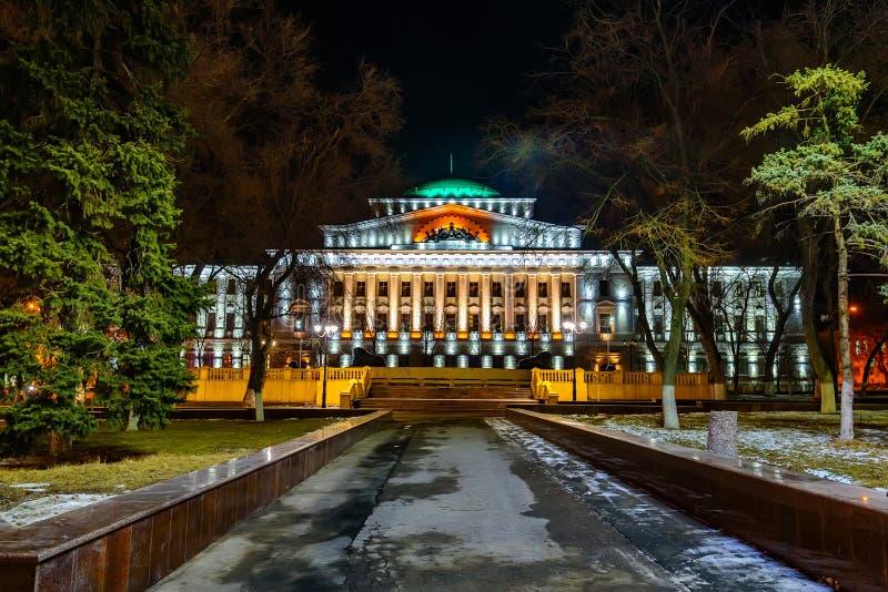 ROSTOV-ON-DON, RUSIA - 22 DE ENERO DE 2017: Hacienda federal en Rostov foto de archivo libre de regalías