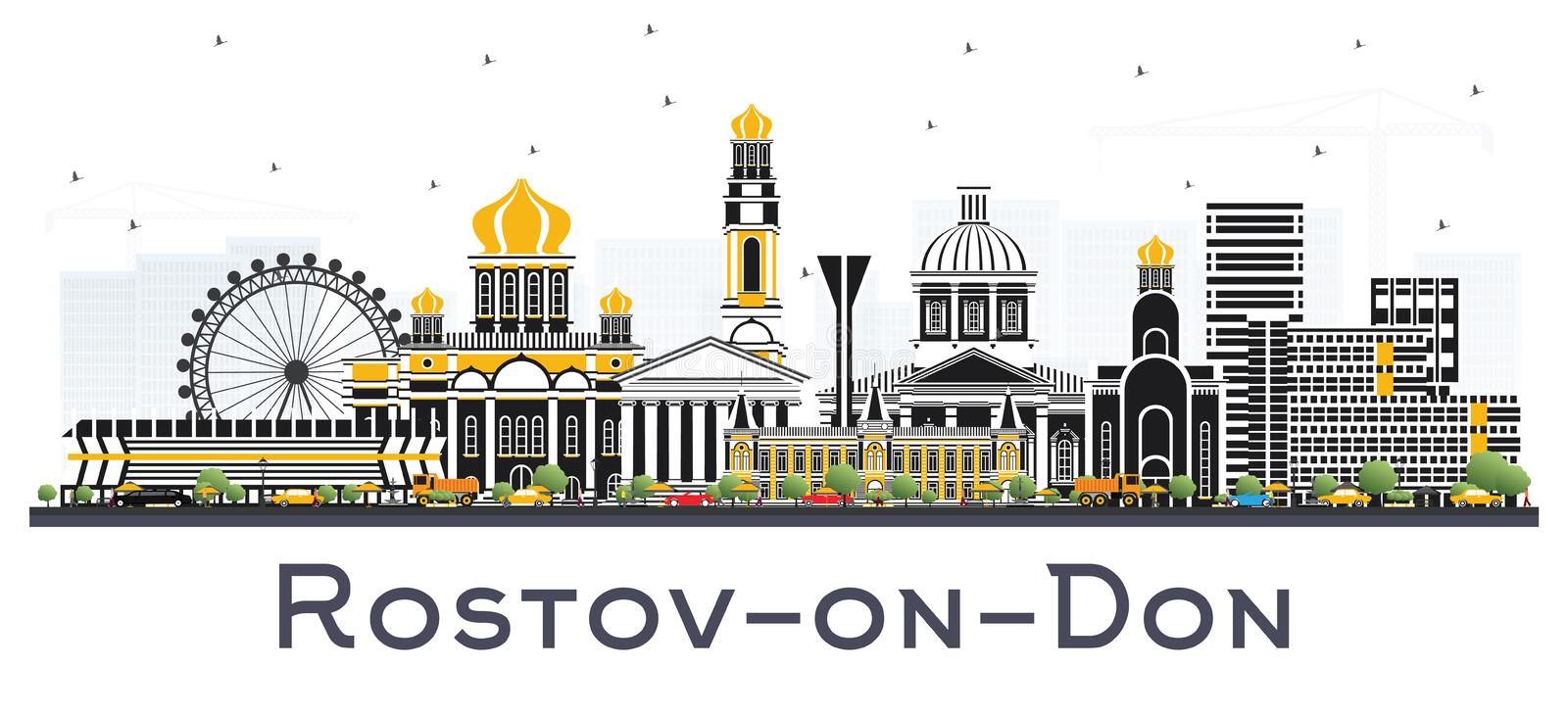 Rostov-on-Don Russia City Skyline with Color Buildings Isolated. On White. Vector Illustration. Business Travel and Tourism Concept with Modern Architecture vector illustration