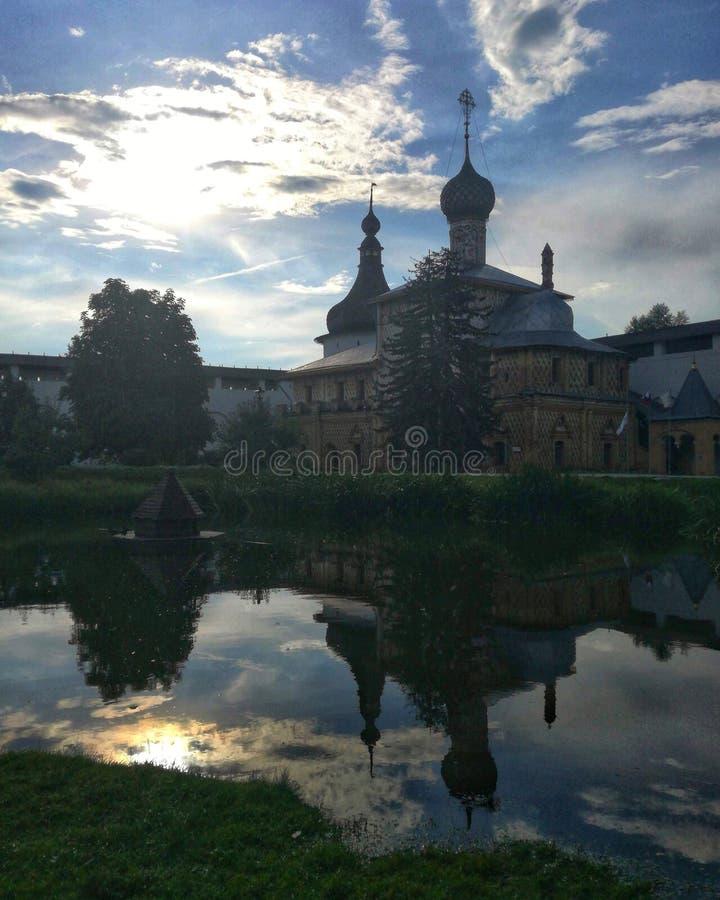 Rostov grand au soleil image libre de droits
