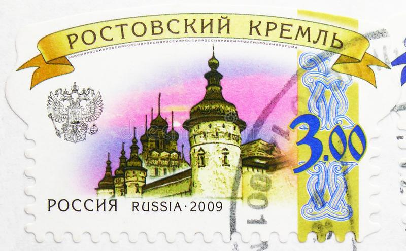 Rostov Kremlin, 6th Definitive issue serie, circa 2009. MOSCOW, RUSSIA - JUNE 19, 2019: Postage stamp printed in Russia shows Rostov Kremlin, 6th Definitive stock images