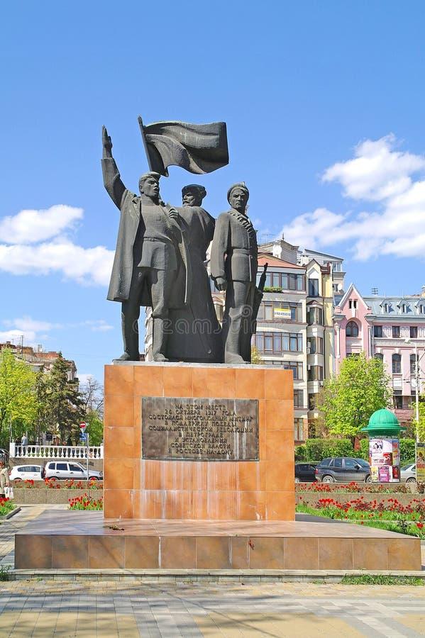 Rostov-op-trek, de onderneming van het het Parkmonument van Gorky van Sovjetmacht aan stock fotografie
