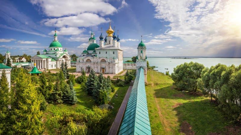 Rostov piękny obrazy royalty free