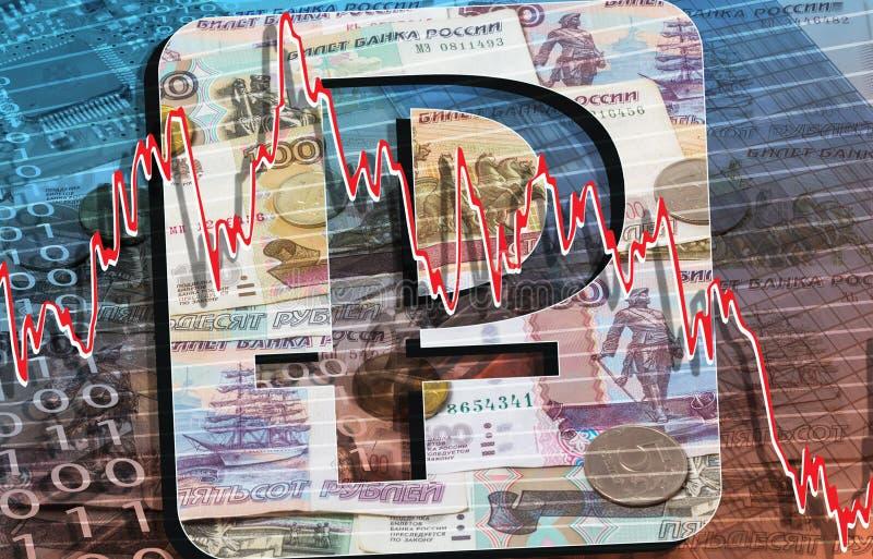Rosyjscy banknoty i monety zdjęcie stock