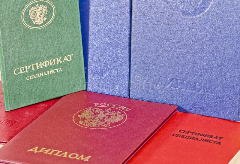 Rosyjscy dyplomy zdjęcie stock