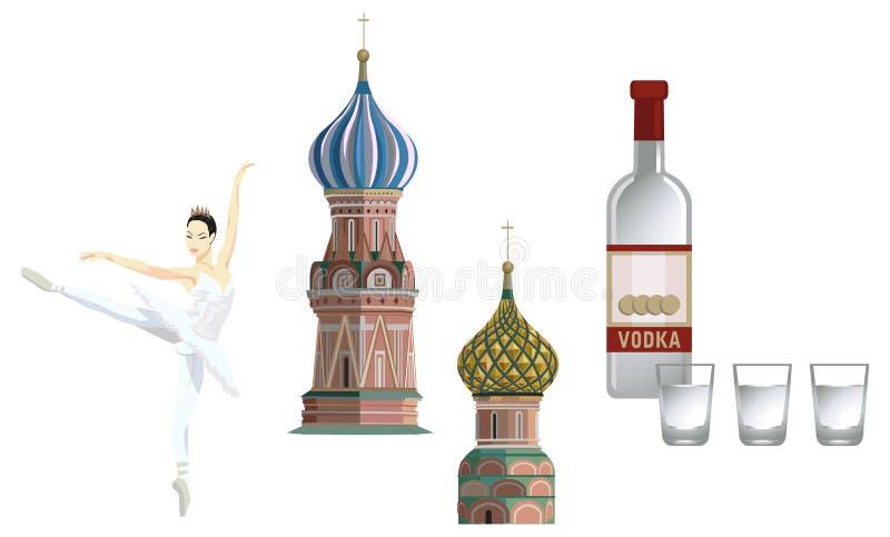 Download Rosyjscy Symbole ilustracja wektor. Obraz złożonej z moscow - 26592943
