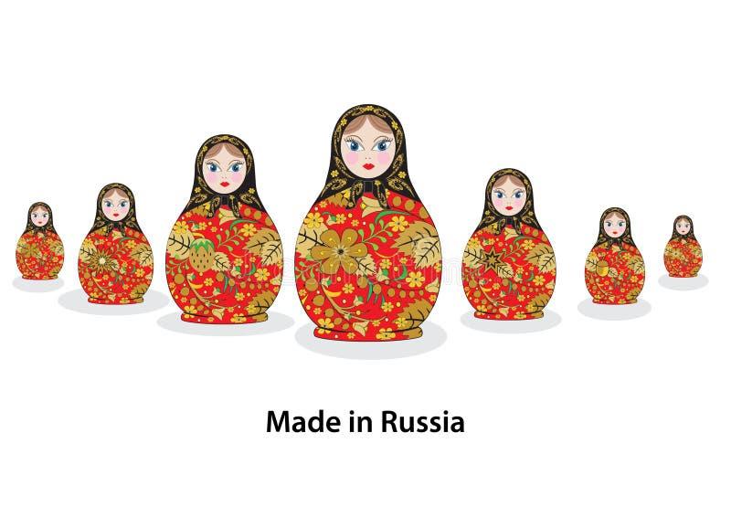 Rosyjska obywatel zabawka, pamiątka ilustracja wektor