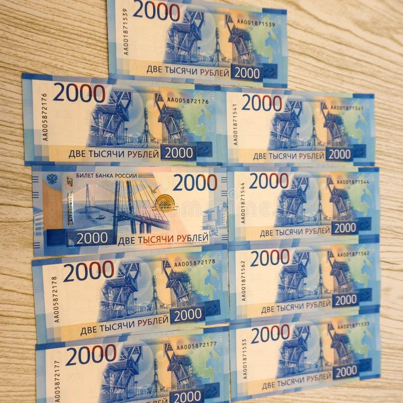 Rosyjska papierowego pieniądze błękita 2000 stanu suma s, fotografia royalty free