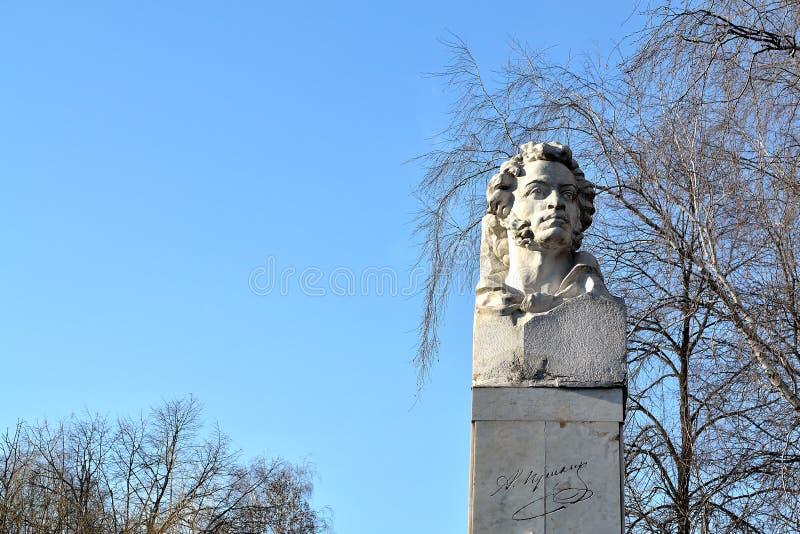 rosyjska poeta Pushkin zdjęcie stock
