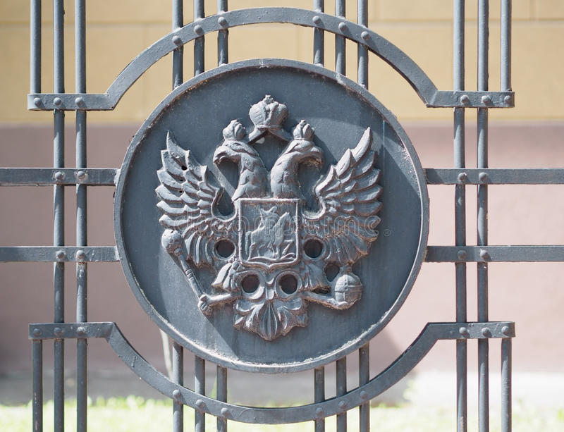 Rosyjski żakiet ręki zdjęcie stock