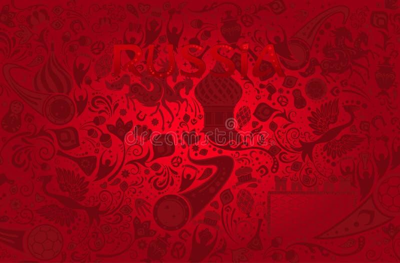Rosyjski czerwony tło, wektorowa ilustracja ilustracji