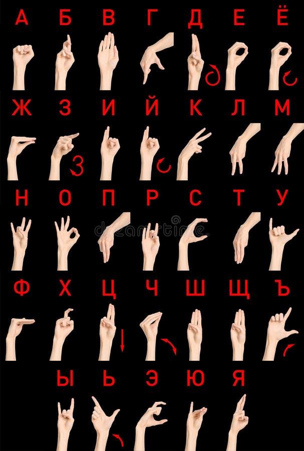 Rosyjski głuchy słownik listy na czarnym odosobnionym tle obraz stock