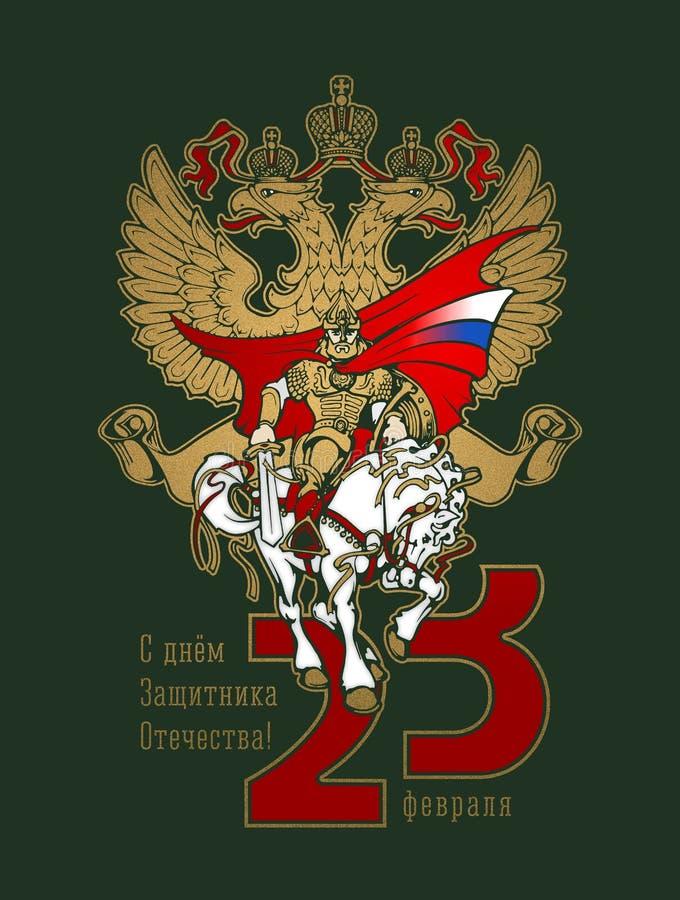 Rosyjski kawaleria żołnierz na tle orzeł royalty ilustracja