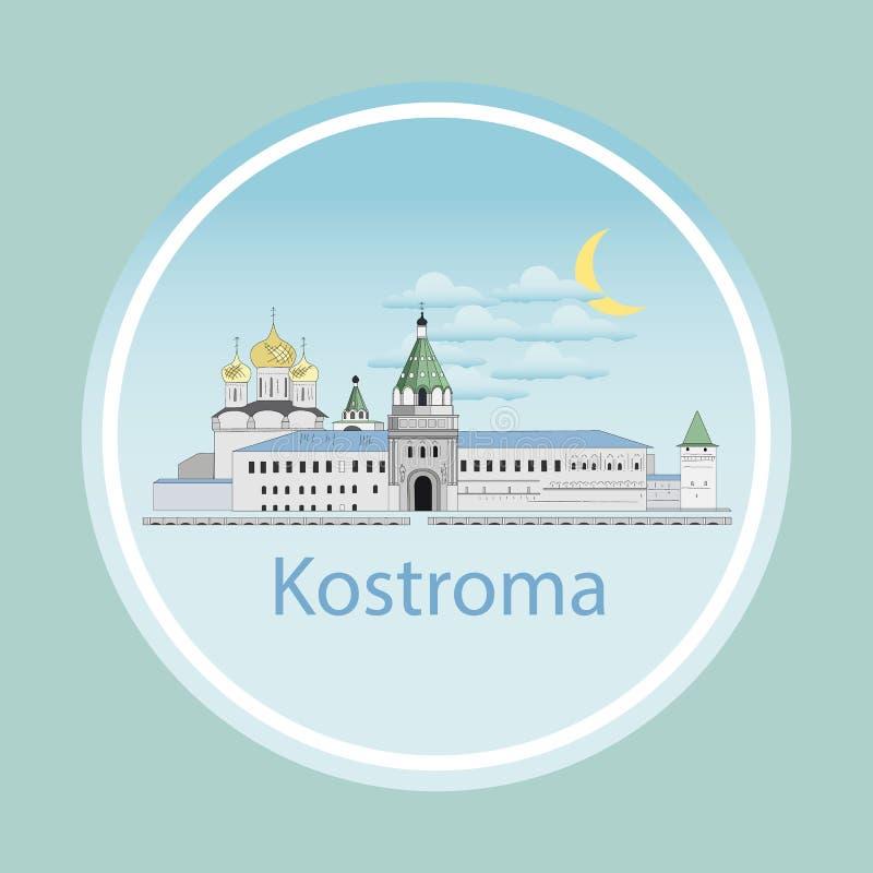 Rosyjski Kościół Prawosławny ikona na białym tle ilustracji