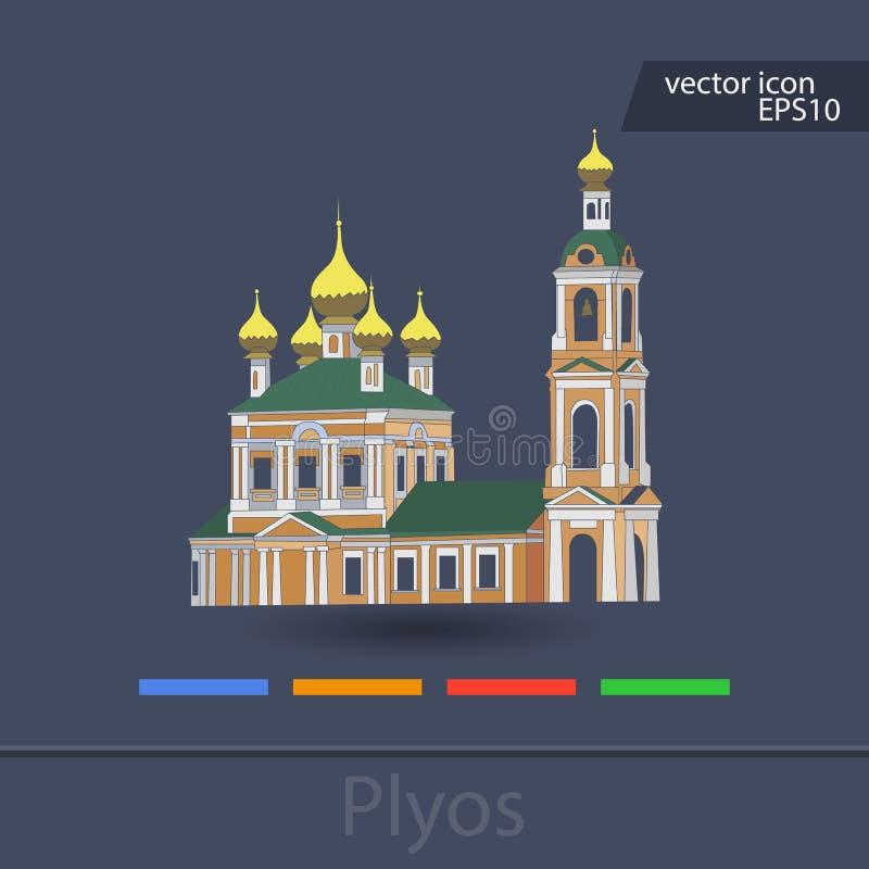 Rosyjski Kościół Prawosławny ikona odizolowywająca royalty ilustracja