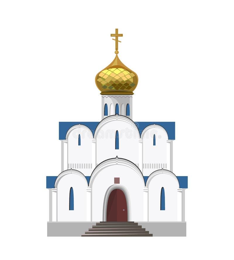 Rosyjski Kościół Prawosławny ikona odizolowywająca na białym tle ilustracji