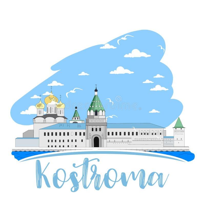 Rosyjski Kościół Prawosławny ikona odizolowywająca na białym tle ilustracja wektor