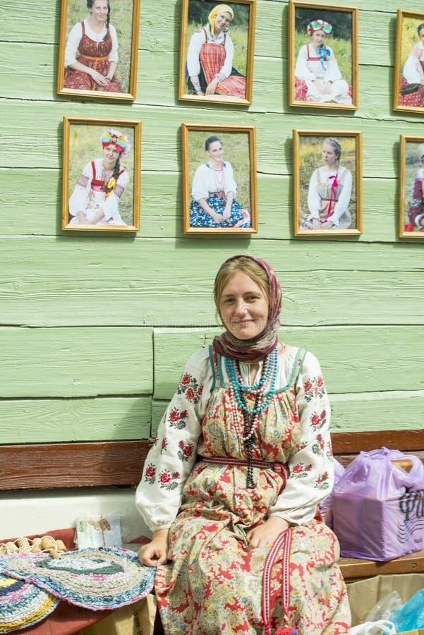 Rosyjski obywatel odziewa. fotografia stock