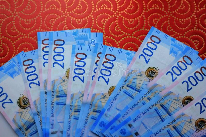 Rosyjski pieniądze tło, nowi rubli, 200 i 2000 rosyjski pieniądze wyznanie fotografia stock
