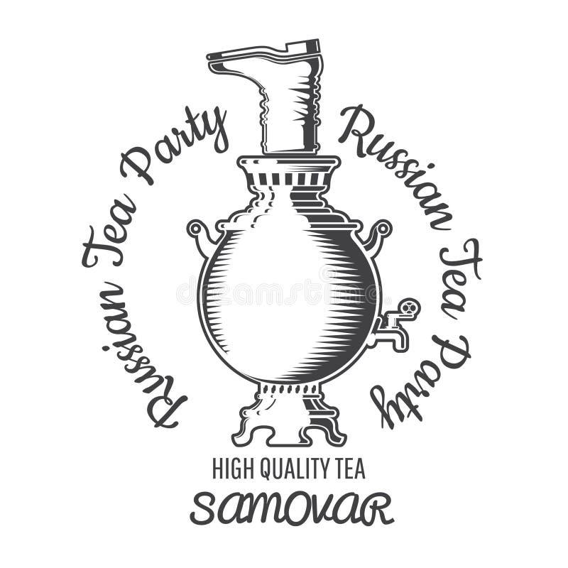 Rosyjski samowar z faborkami i but na wierzchołku Logo dla kawiarni, teahouse, herbaciany przyjęcie ilustracji