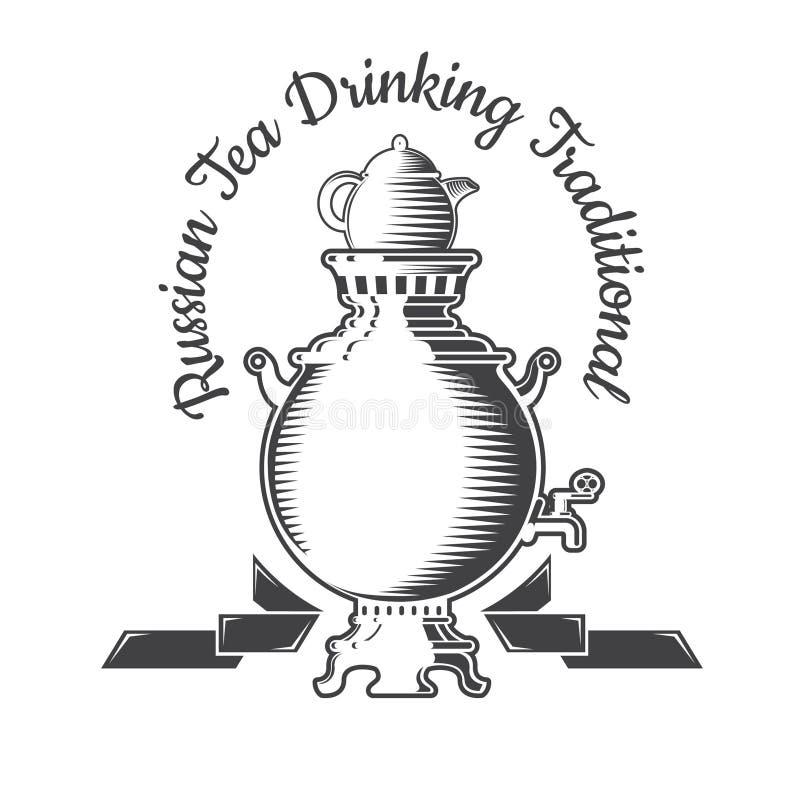 Rosyjski samowar z faborkami i teapot Logo dla kawiarni, teahouse, herbaciany przyjęcie ilustracji