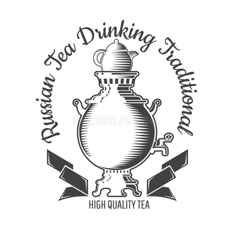 Rosyjski samowar z faborkami i teapot na wierzchołku Logo dla kawiarni, teahouse, herbaciany przyjęcie ilustracji