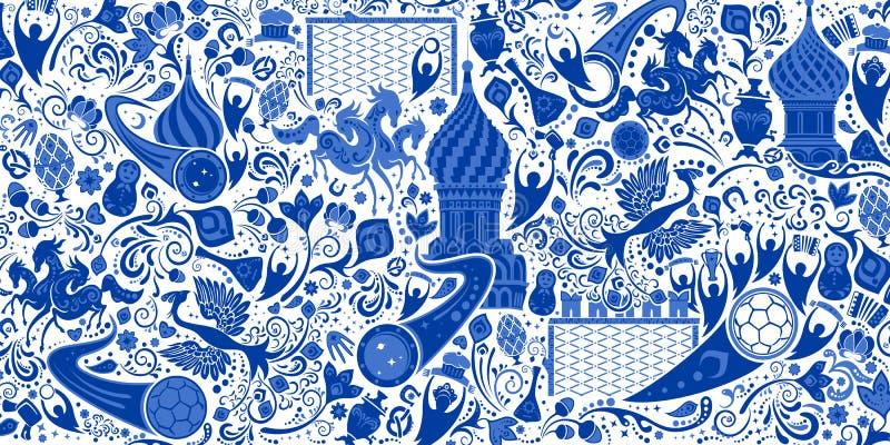 Rosyjski tło, wzór z nowożytnymi i tradycyjnymi elementami royalty ilustracja