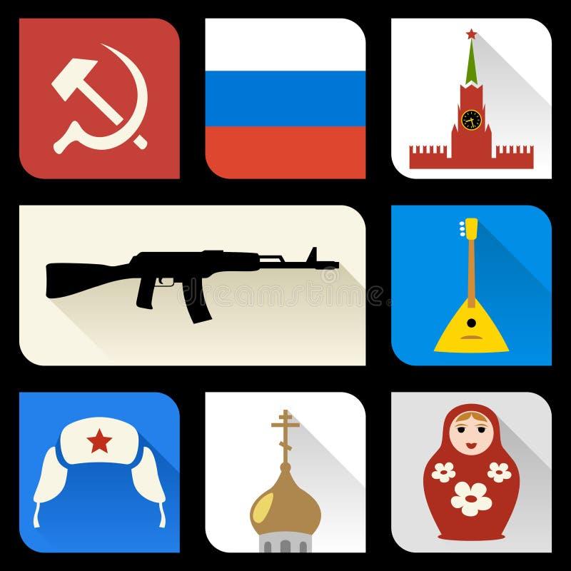 Rosyjskie płaskie ikony royalty ilustracja