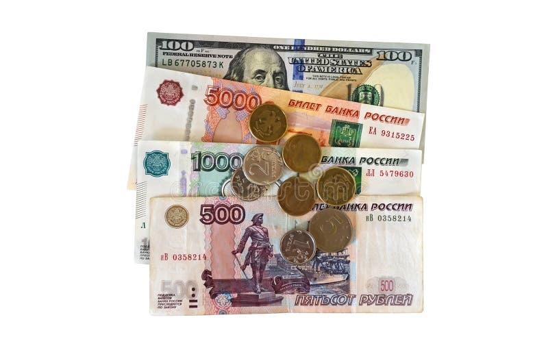 Download Rosyjskie ruble obraz stock. Obraz złożonej z tło, dolar - 57660207