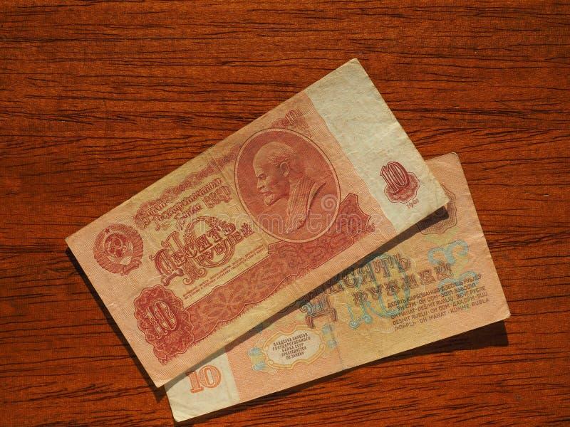 Rosyjskiego rubla notatki, sowieci - zjednoczenie zdjęcie royalty free
