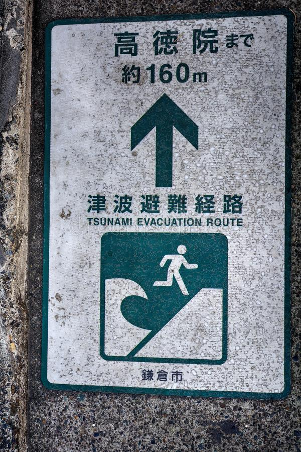 Rota da evacuação do tsunami, Kamakura, Japão imagens de stock