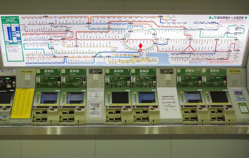 Rota do trem do Tóquio fotos de stock royalty free