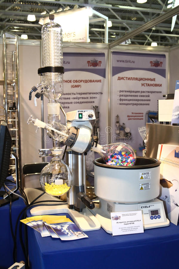 Download Rotary Evaporator With Integrated Heating Bath Editorial Stock Photo - Image: 23983403